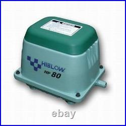 Hi Blow HP 80 Air Pump Linear Diaphragm Koi Fish Pond Pump